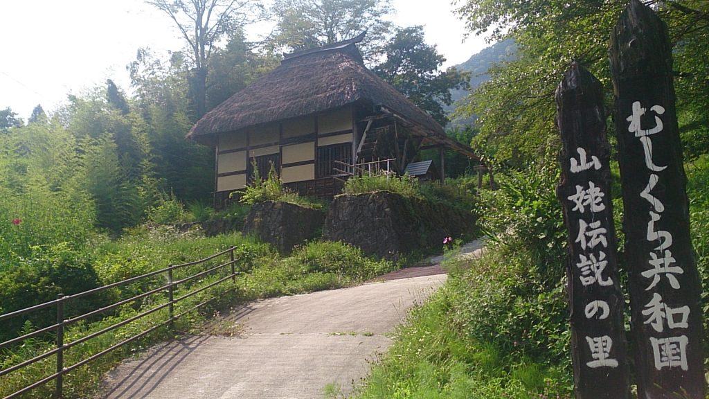 太田の水車小屋